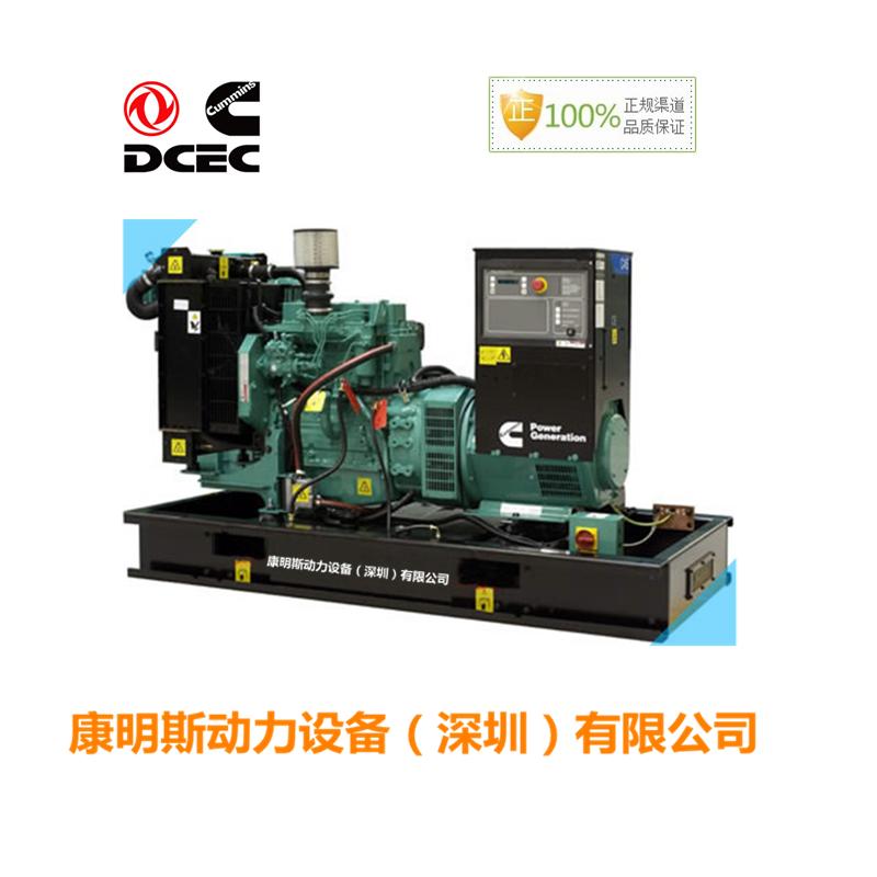 南康柴油发电机厂家推荐星型接法接线方式-Cummins中国区服务商